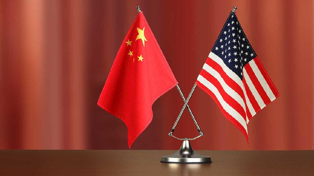 陈冰:中美关系的耐心有多久?