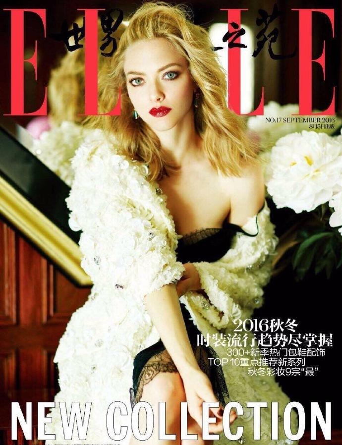 Amanda拍摄《Elle》金九刊携手摄影师冯海带来这一组惊艳四座的大片