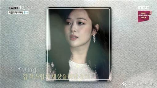 南韩女团f(x)曾因雪莉退团闹翻,团员亲曝当时真相,粉丝听完泪崩