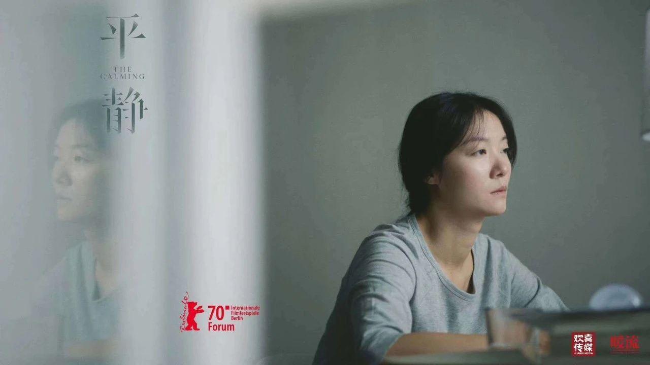 SIFF PROJECT | 2014年创投项目《平静》柏林获奖