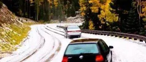温馨提示:白水乡X072出现道路结冰,目前禁止车辆通行