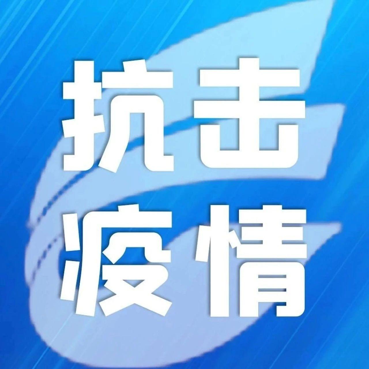 """国家能源集团中国神华运输中心:落实""""一防三保"""",战疫保运输"""