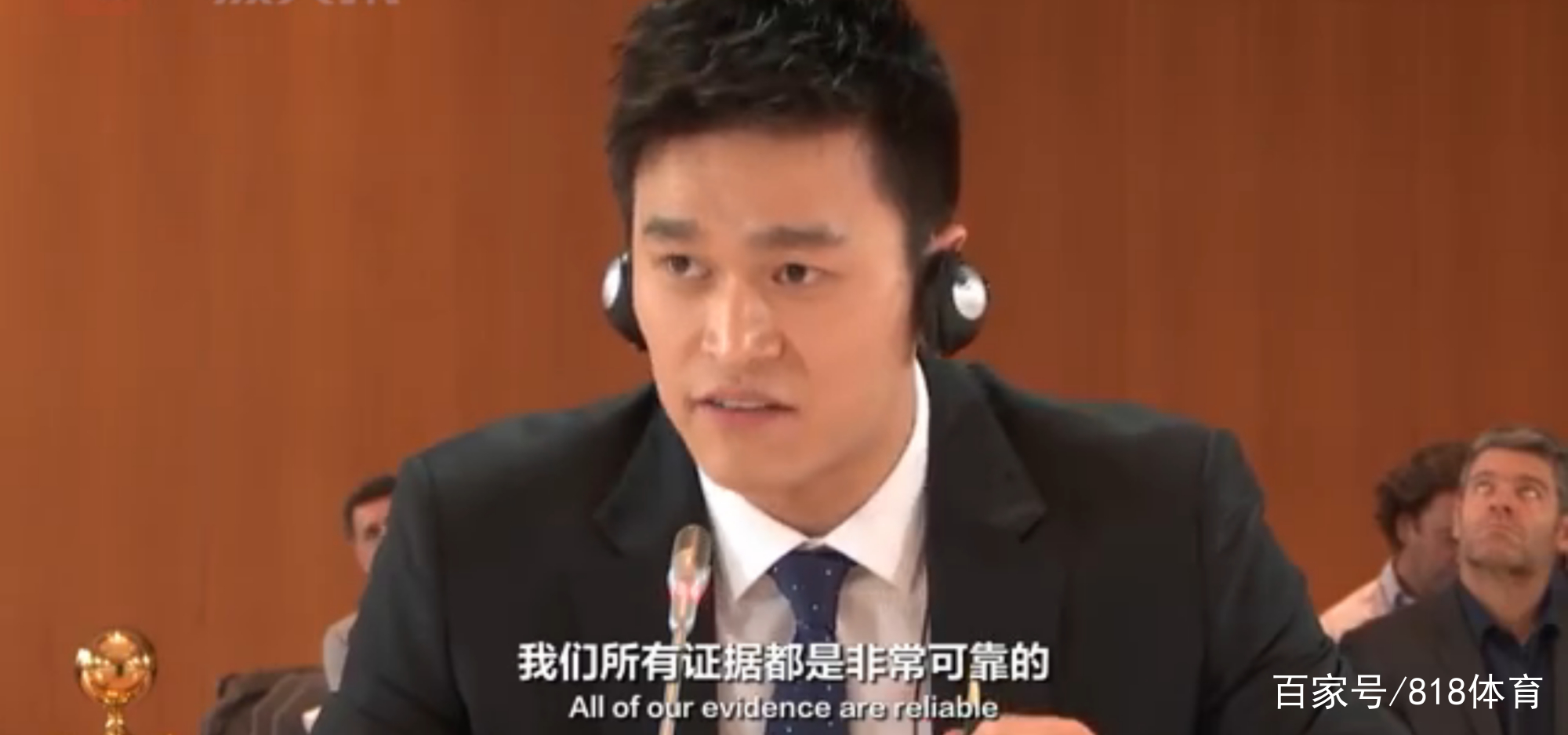 打脸!孙杨庭审3次更改证词,说血检官拿血样瓶,队医却承认自己拿的
