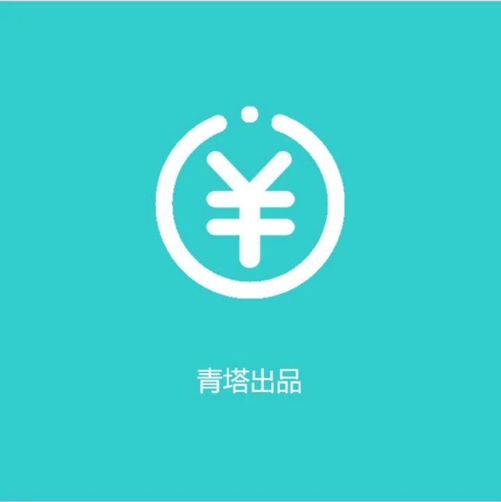 估算投资307亿!香港理工大学佛山项目列入广东省重点建设项目计划