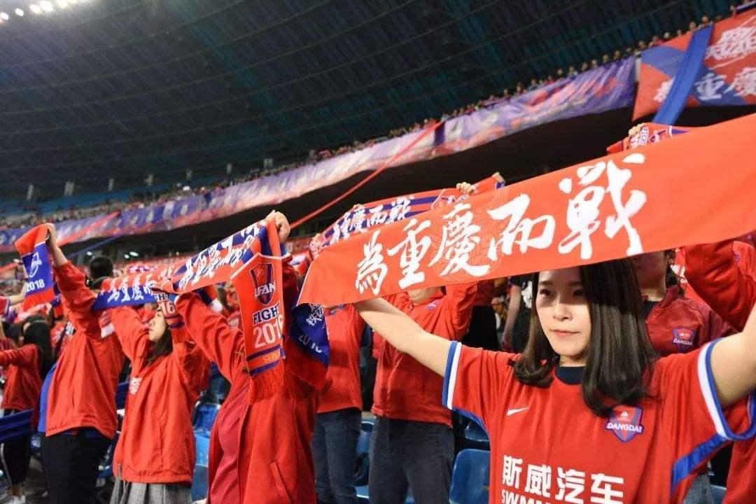 重庆斯威俱乐部更名了,难道这是足协推出中性化名称开始发威吗?