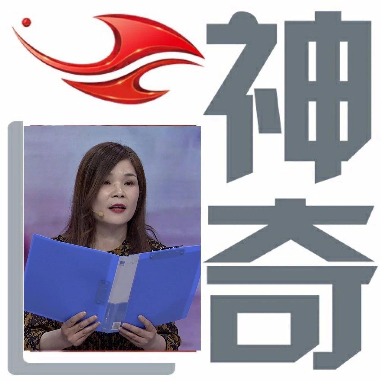 48岁全职妈妈应聘宿管阿姨开始学习英语,重现电影原音,成为浙大红人!