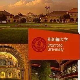 美国疫情加剧,斯坦福大学宣布取消所有面授课堂!