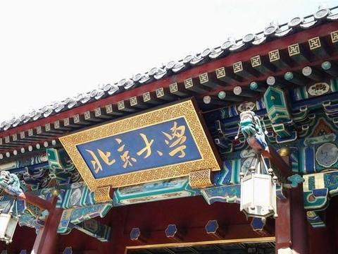 第5轮学科评估周期国家杰青入选高校排名,天津医科大抢眼!