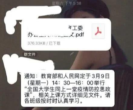 为和易烊千玺、吴磊、刘昊然、王俊凯一起上课!追星女孩挤爆网络