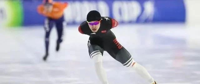 速度滑冰世界杯总决赛黑龙江小将宁忠岩获1500米年度亚军