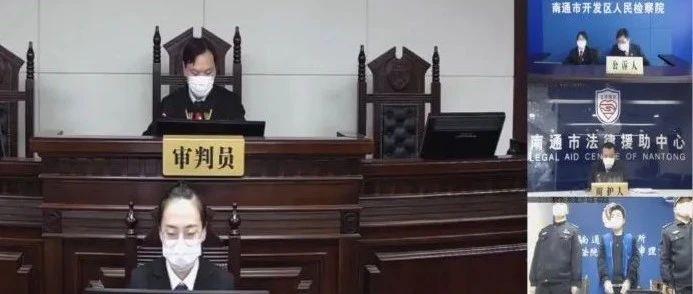 护士买口罩被骗5800元,公诉人怒斥骗子:如何下得了手?