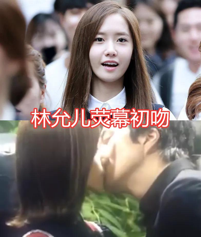 IU荧幕初吻 郑秀晶荧幕初吻 允儿荧幕初吻看泫雅荧幕初吻:酸了!