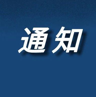 """广东支持幼儿园开设托班、单位办""""托儿所""""!还要试行育儿假!"""