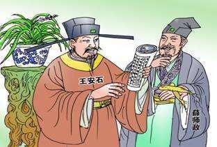 """王安石变法失败朋党""""功不可没"""""""