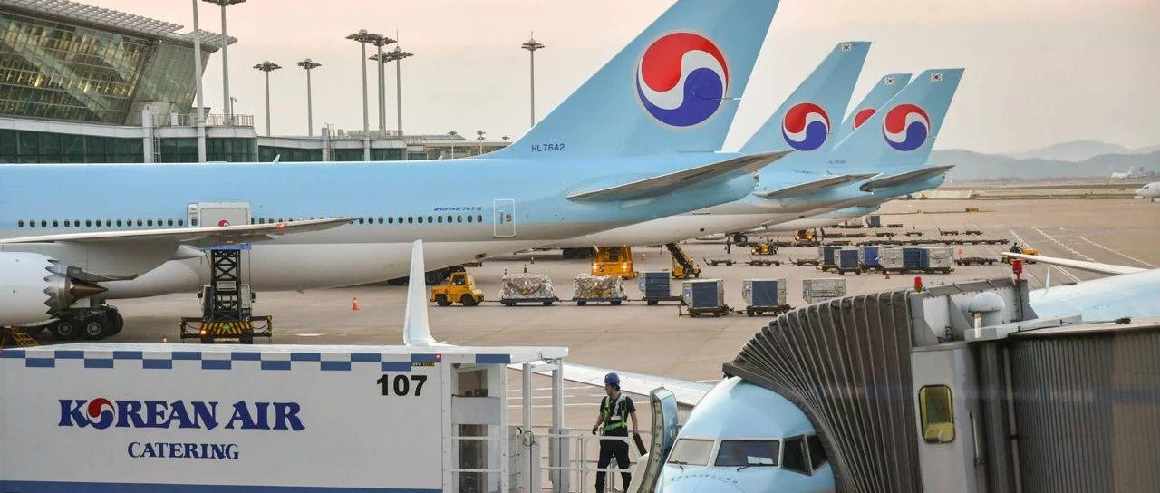 "Daily   明日起赴泰旅客须""自证清白"" ;大韩航空破产警告"