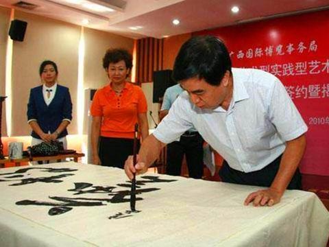 广西书协主席郑军健:学好汉字学好书法,才能更好地传承中华文化