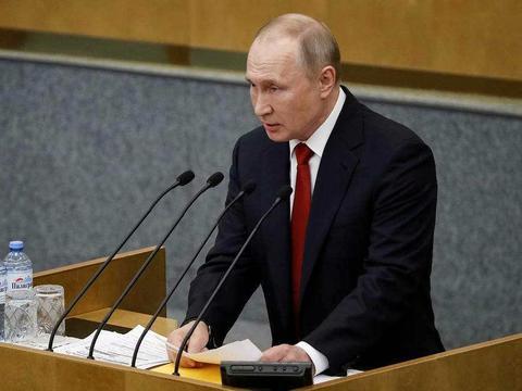 普京在国家杜马发表演讲:支持总统任期清零,反对取消连任限制