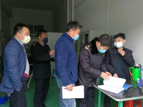 安康:加强新冠肺炎疫情防控卫生监督