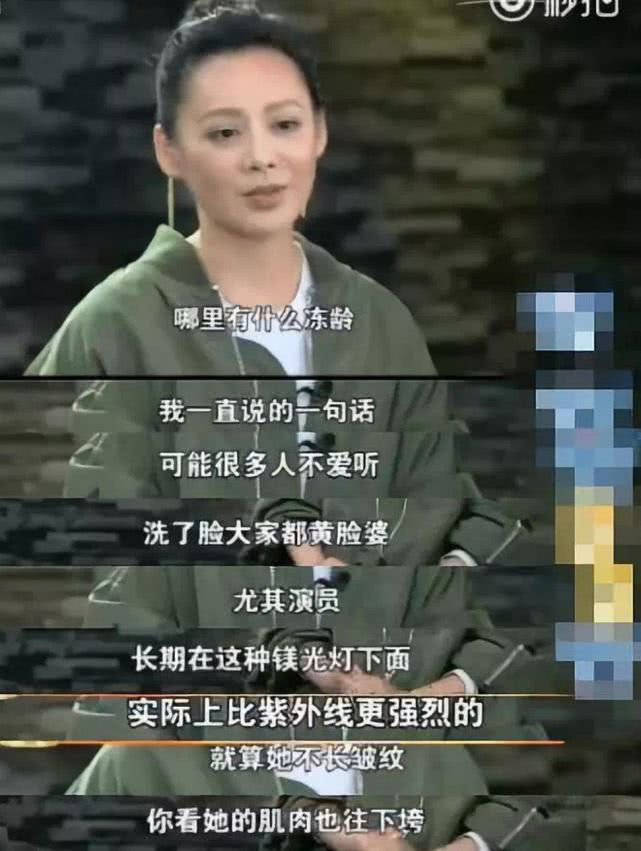 让姜文没面子,让于正崩溃,她暴躁起来能让整个娱乐圈陪她爆炸!