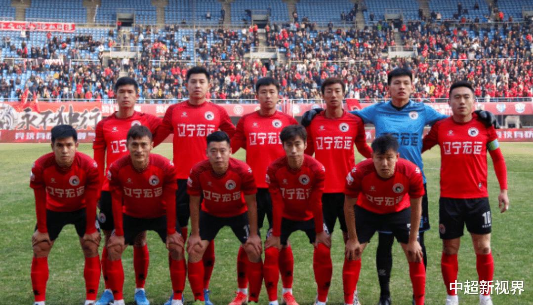 媒体表示:辽宁宏运队解散以后,沈阳城建队全面接纳辽足球员