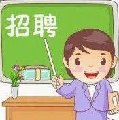 晋江招聘210名公办教师!省内在职教师可报名!报名方式……