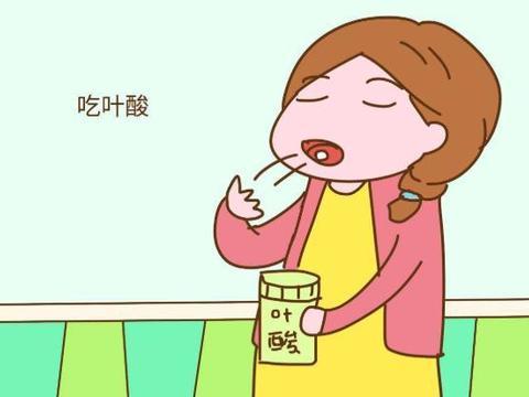 备孕前一定要吃叶酸吗,关于叶酸你知道多少,该怎么吃呢?