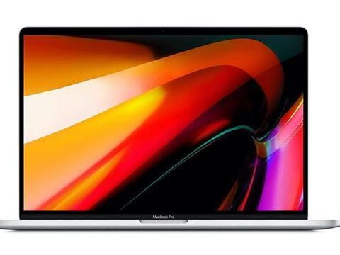 苹果今年底或发布首款ARM架构的Mac电脑