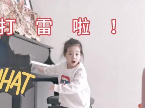 杨威分享带娃日常 女儿把钢琴声当作打雷软萌可爱