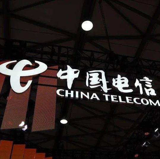 中国电信启动2020年5G核心网新建工程主设备集采