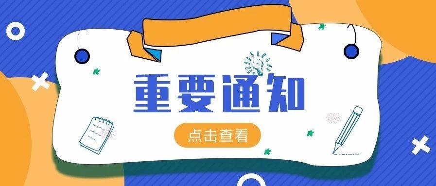 报名中!黑龙江龙煤集团招聘612人!