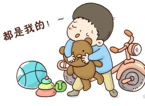 """""""我的玩具谁也不能玩!""""孩子太霸道怎么办?3招教你搞定熊孩子"""