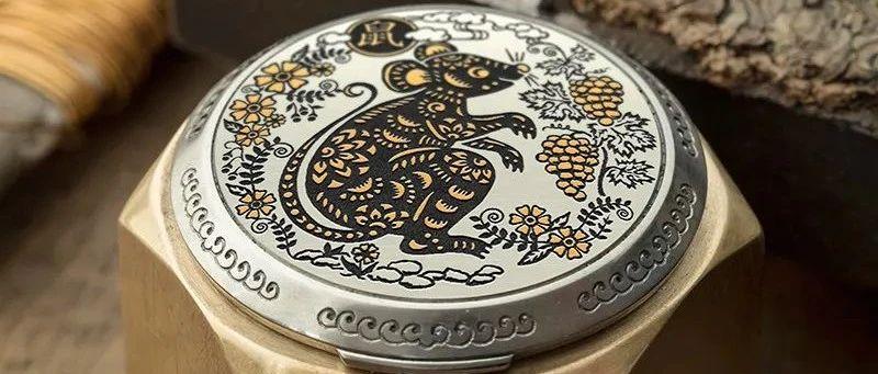 """江诗丹顿、雅克德罗、伯爵、宝玑、沛纳海......关于""""鼠年""""生肖腕表"""