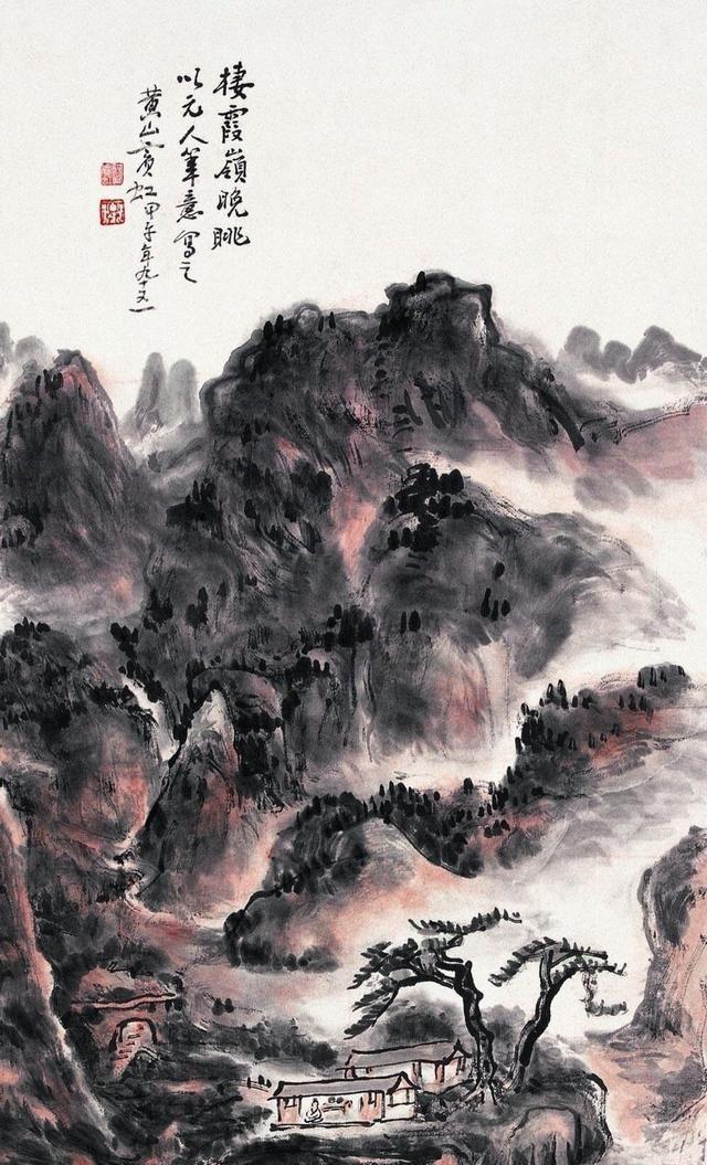 黄宾虹早年画作无人问津,渴望被理解,如今他做到了!