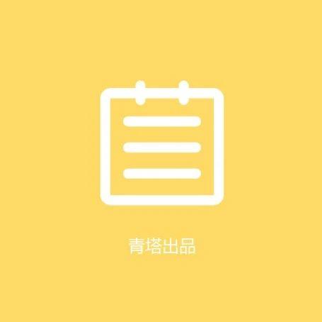 """网友咨询""""2020辽宁高校合并事宜"""",辽宁省教育厅回应"""