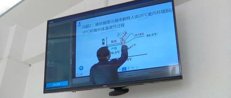 大同北京师范大学附属中学:积极为复学做准备!(视频)