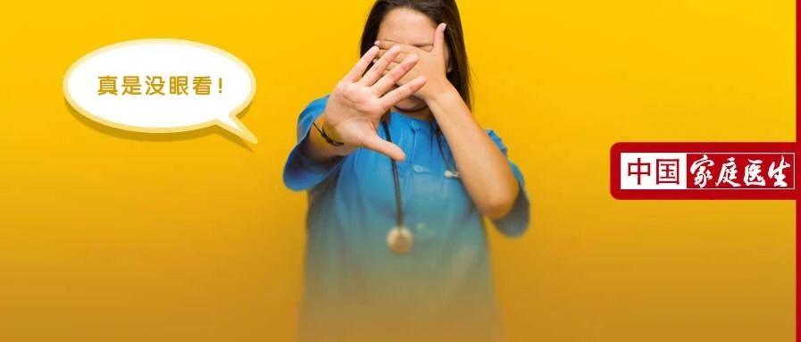 这5种避孕法,医生看了直喊停!尤其第一种,让人哭笑不得