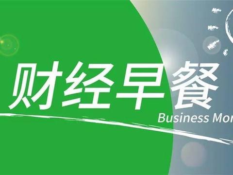 徐洪才:中国经济经受住了疫情冲击,大国优势充分显现