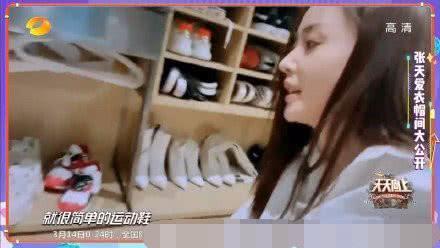 张天爱豪华衣帽间曝光:连袜子都是整理干净,简直像专柜展示台
