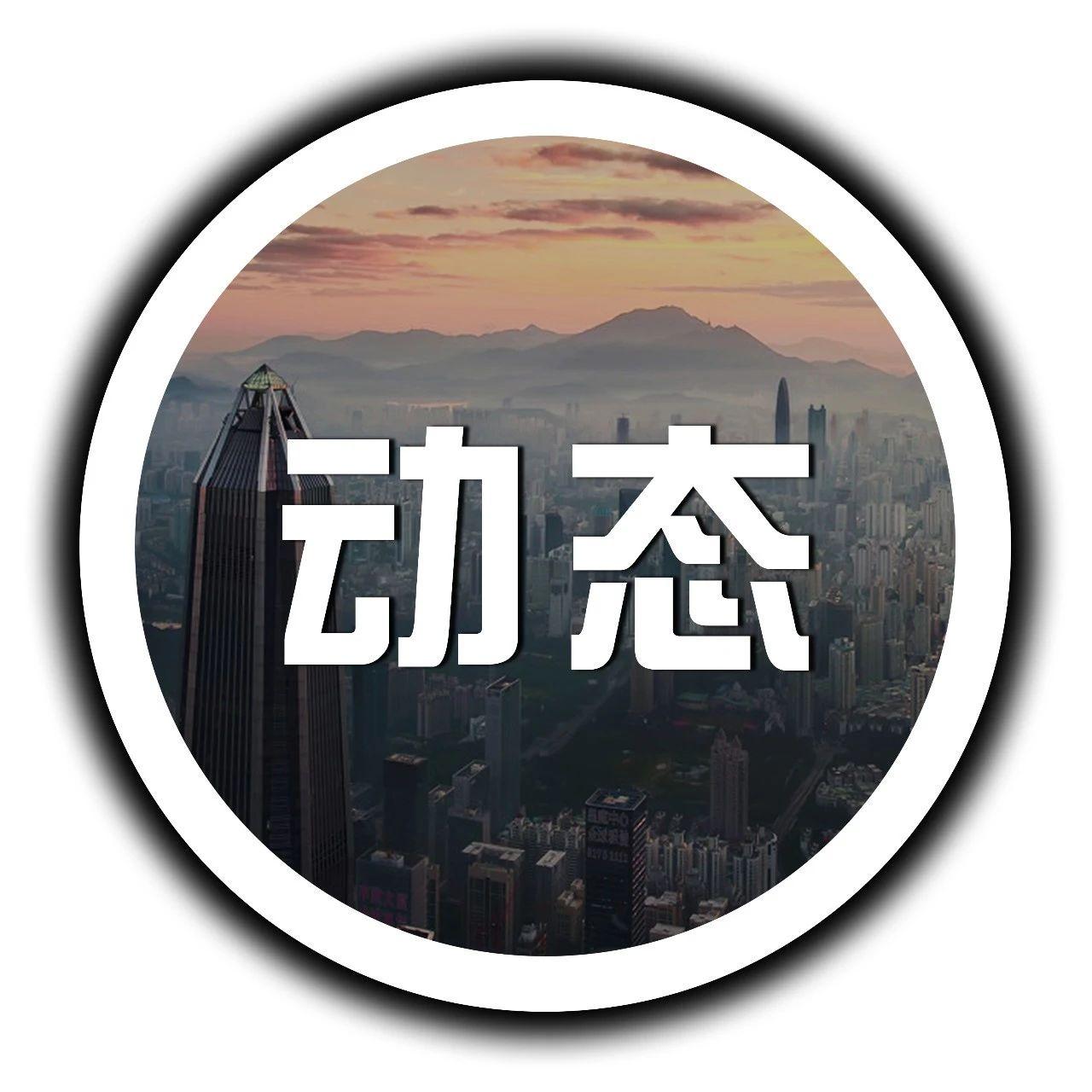 超全!深圳Top初中学区房盘点,10所学校+115个楼盘