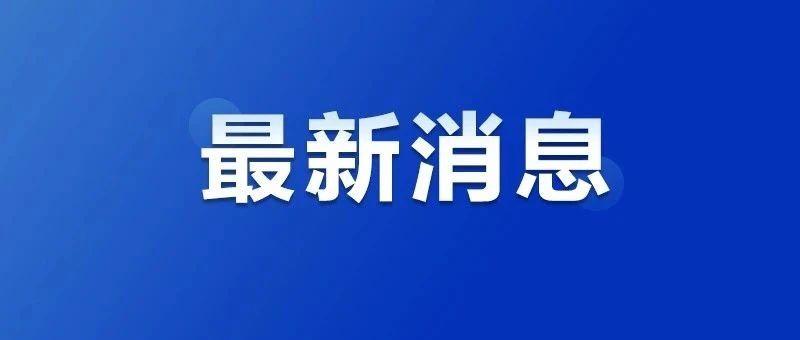 香坊区调整为低风险地区|黑龙江发布最新县域疫情风险地图