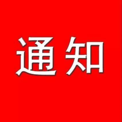 哈尔滨公积金窗口业务16日起实行预约办理