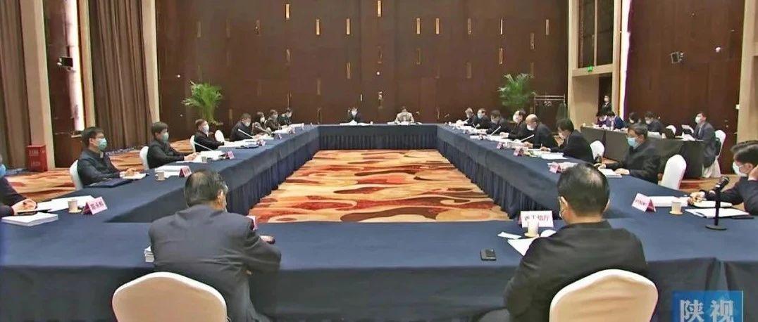 中办国办复工复产调研组来陕开展调研 姜大明率队调研 胡和平刘国中出席调研座谈会