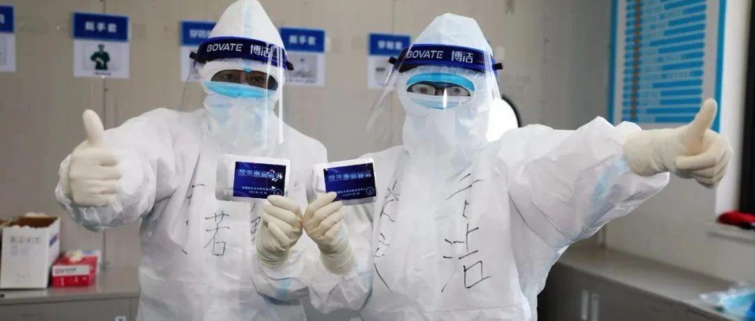 """为神舟十一号航天员研制的""""黑科技"""",如今寄到了武汉一线医护手里!"""