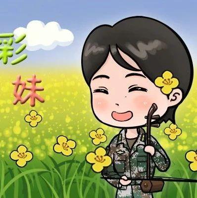 春暖花开,迷彩小萌妹表情包请收藏!