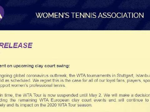 新闻丨WTA步ATP后尘,托米奇疑似患新冠肺炎,法网希望犹存
