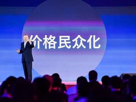 中国联通宣布提速降费措施:推出假日流量包、设立快速查退热线等