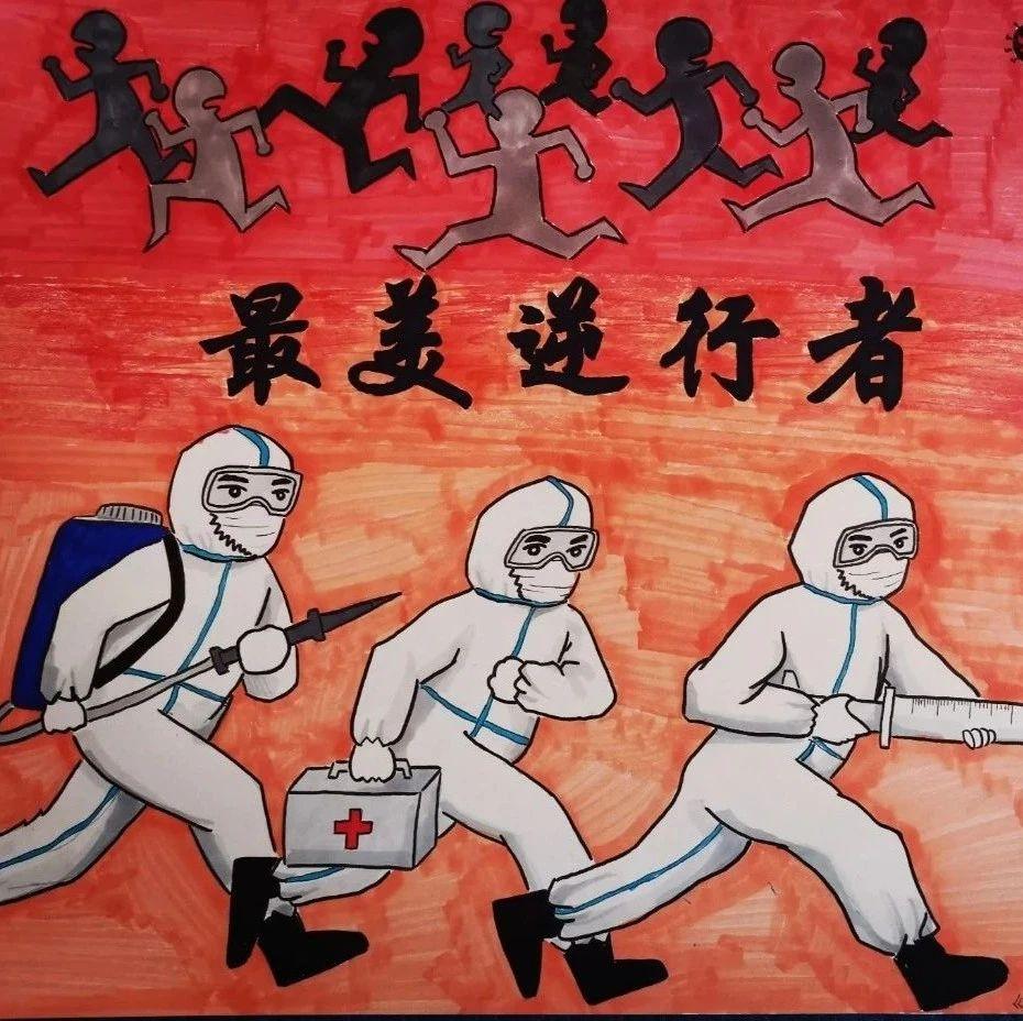 """东营市胜利第五十八中学——疫情防控,我们有""""画""""说"""