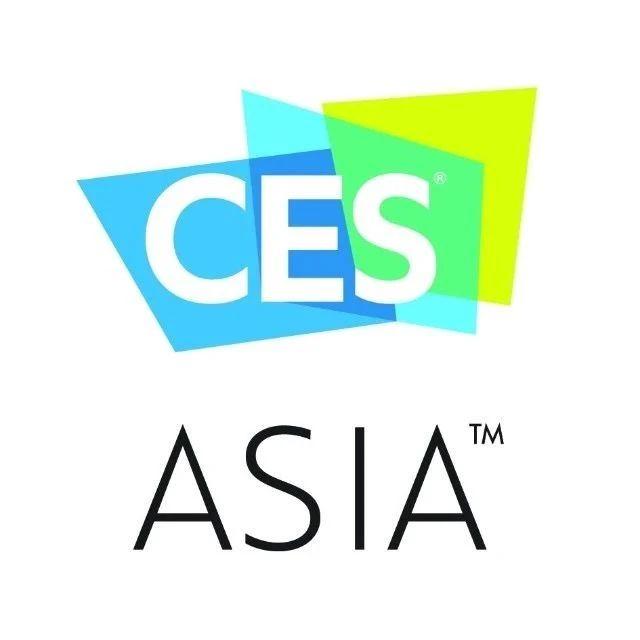 2020亚洲消费电子展CES Asia将延期举办