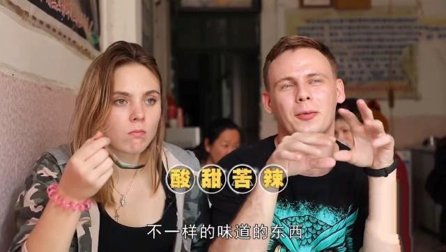 俄罗斯老外来到中国:感觉自己以前都白吃了!俄罗斯只有面包土豆