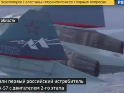 五代机专用发动机亮相,全向矢量喷管引人瞩目,俄主动公布照片